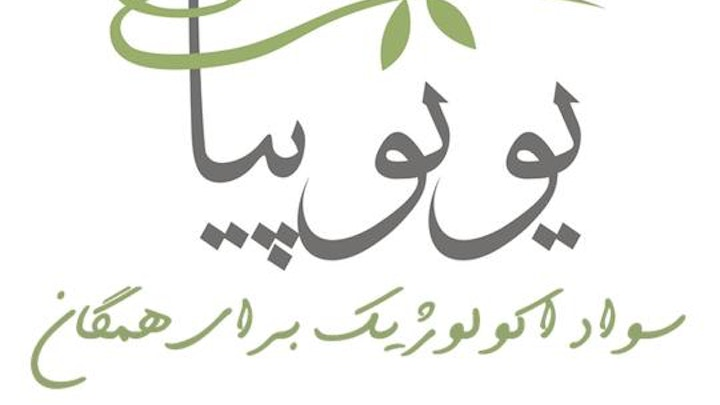 Ecological Literacy Iran