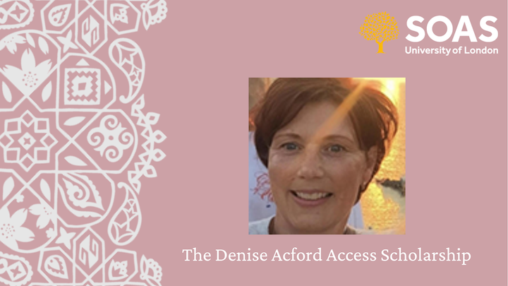 Denise Acford In Memory Access Scholarship