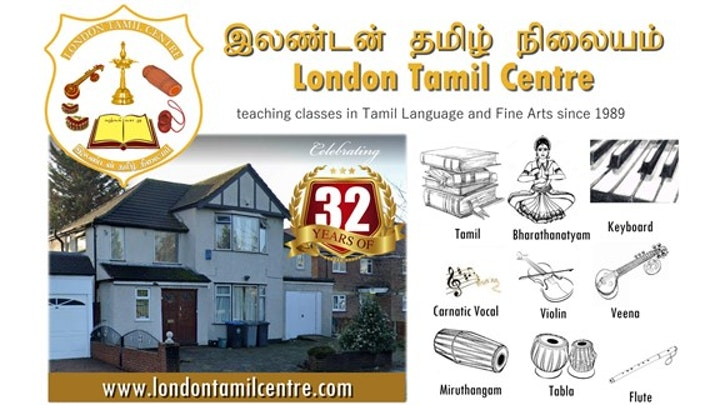 London Tamil Centre
