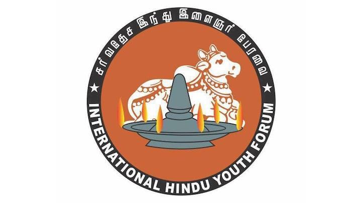 International Hindu Youth Forum (IHYF)