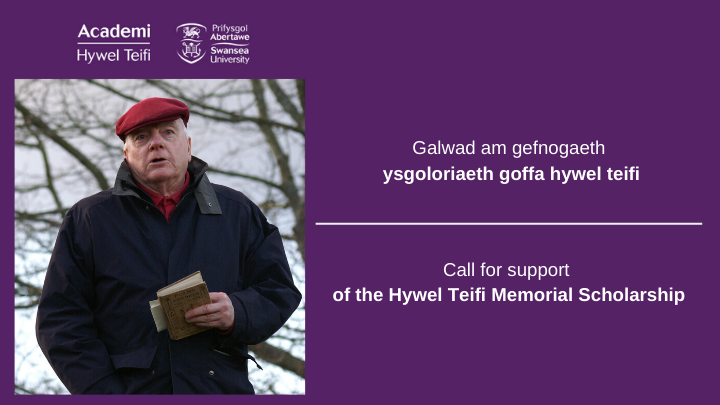 Hywel Teifi Memorial Scholarship