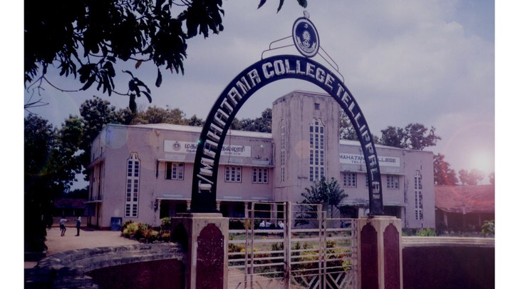 Friends of Mahajana College - Tellippalai