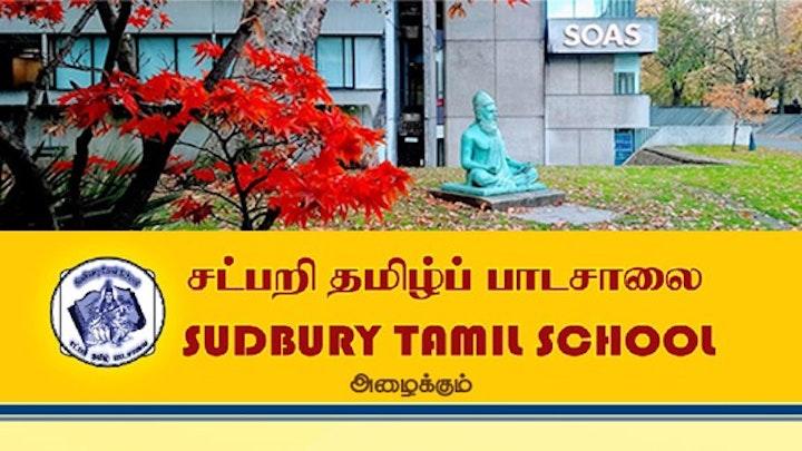 Sudbury Tamil School - தமிழ்த்துறை நிதித்திரட்டல்
